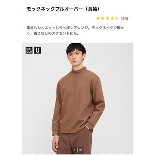 ユニクロ(UNIQLO)のモックネックプルオーバー(Tシャツ/カットソー(七分/長袖))