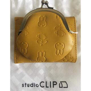 スタディオクリップ(STUDIO CLIP)のスタジオクリップ ミッフィー  お財布 ウォレット 新品(財布)