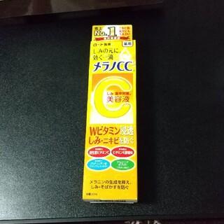 ロートセイヤク(ロート製薬)のメラノ CC 薬用 しみ 集中対策 美容液 (20ml)(美容液)