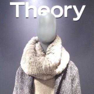 セオリー(theory)のセオリー リアルファースヌード(スヌード)