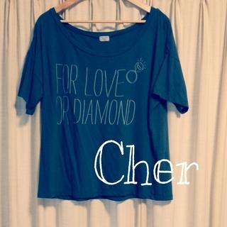 シェル(Cher)のCher♥Tシャツ(Tシャツ(半袖/袖なし))