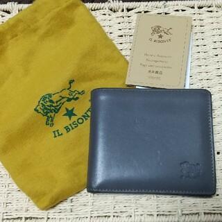イルビゾンテ(IL BISONTE)のIL BISONTE 二つ折り財布 ウォレット 限定カラー(折り財布)