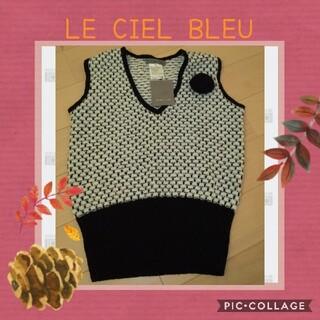 ルシェルブルー(LE CIEL BLEU)のLE CIEL BLEU 新品未使用 (ニット/セーター)