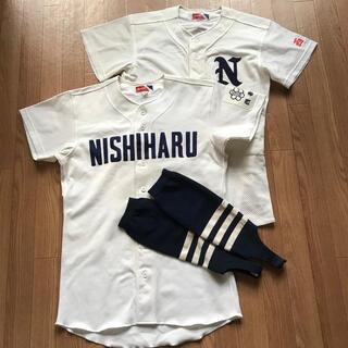 MIZUNO - 高校野球 ユニフォーム 愛知県 西春高校 2着セット