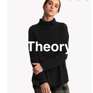 セオリー(theory)のtheory Mercer Wool Cash Moving Rib Tneck(ニット/セーター)
