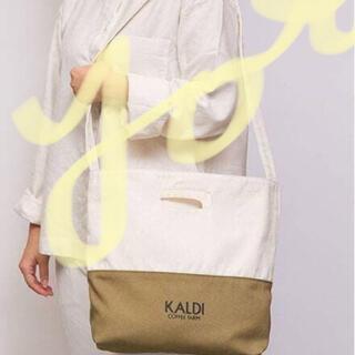 カルディ(KALDI)のKALDI 2wayバッグ(トートバッグ)