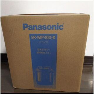 Panasonic - SR-MP300