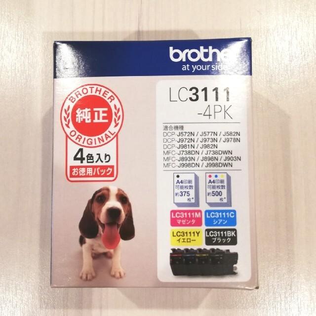 brother(ブラザー)のbrother LC3111-4PK インクカートリッジ  ブラザー スマホ/家電/カメラのPC/タブレット(PC周辺機器)の商品写真
