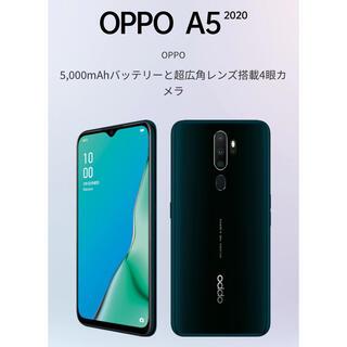 Rakuten - OPPO A5 2020 Green 楽天モバイル バンカーリング付