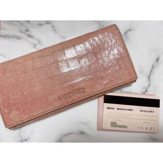 ミュウミュウ(miumiu)のmiumiu お財布 サーモンピンク(長財布)