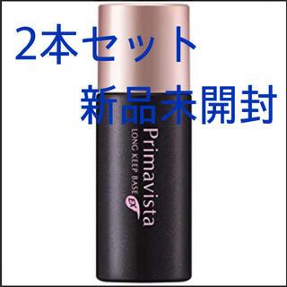 Primavista - 2本セット ◉ブラックプリマ 25ml
