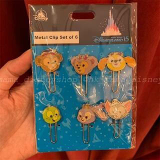 ダッフィー(ダッフィー)の香港ディズニー新商品🌟15周年記念 ダッフィーフレンズ メタルクリップセット(その他)