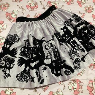 ミルク(MILK)のミルク オーバーザムーン スカート(ひざ丈スカート)