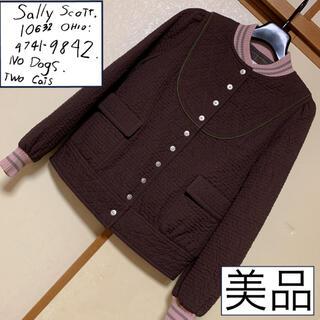 ミナペルホネン(mina perhonen)の美品♡sally scott サリースコット♡ジャケット ブルゾン ブラウン(ブルゾン)