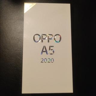 ラクテン(Rakuten)のOPPO A 2020 グリーン 本体(スマートフォン本体)