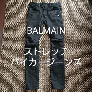 バルマン(BALMAIN)のBALMAIN 定番 ストレッチ バイカージーンズ バイカーパンツ バルマン(デニム/ジーンズ)