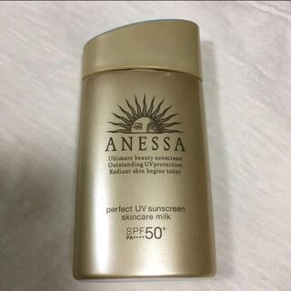 アネッサ(ANESSA)のアネッサ パーフェクトUV スキンケアミルク 60ml(日焼け止め/サンオイル)