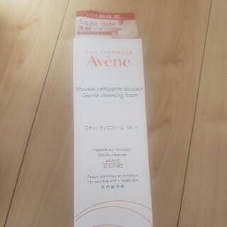 アベンヌ(Avene)のアベンヌスキンバンスフォーム 150ミリリットル(洗顔料)