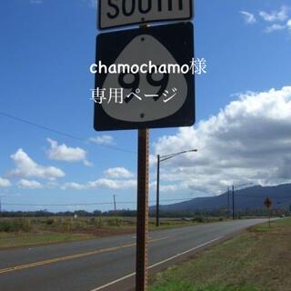 バスアンドボディーワークス(Bath & Body Works)のchamochamo様専用ページ(ボディソープ/石鹸)