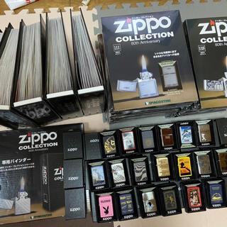 ジッポー(ZIPPO)のzippo Collection 80th Anniversary コンプリート(タバコグッズ)