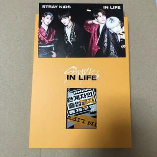 Stray Kids スキズ IN生 通常盤 アルバム CD(K-POP/アジア)