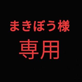 ルクルーゼ(LE CREUSET)の【まきぼう様専用】ル・クルーゼ キッチンマット(収納/キッチン雑貨)