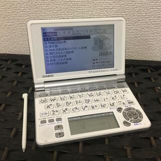 カシオ(CASIO)のCASIO、カシオ、電子辞書、EX-word、DATAPLUS4、白、中古品(電子ブックリーダー)