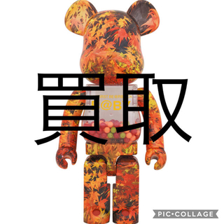 MY FIRST BE@RBRICK B@BY × AUTUMN 1000%(その他)