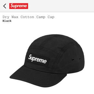シュプリーム(Supreme)の新品 supreme Dry wax cotton camp cap  正規品 (キャップ)