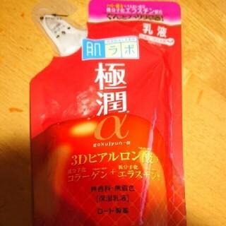 ロートセイヤク(ロート製薬)の肌ラボ α 乳液 詰め替え(乳液/ミルク)