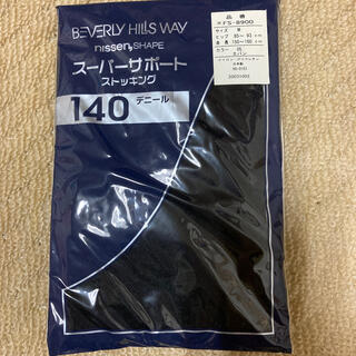 ニッセン(ニッセン)のニッセンシェイプ ストッキング140デニール(エクササイズ用品)
