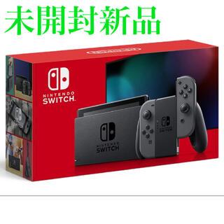 ニンテンドースイッチ(Nintendo Switch)の【新品】Nintendo Switch 本体 (ニンテンドースイッチ) グレー(家庭用ゲーム機本体)