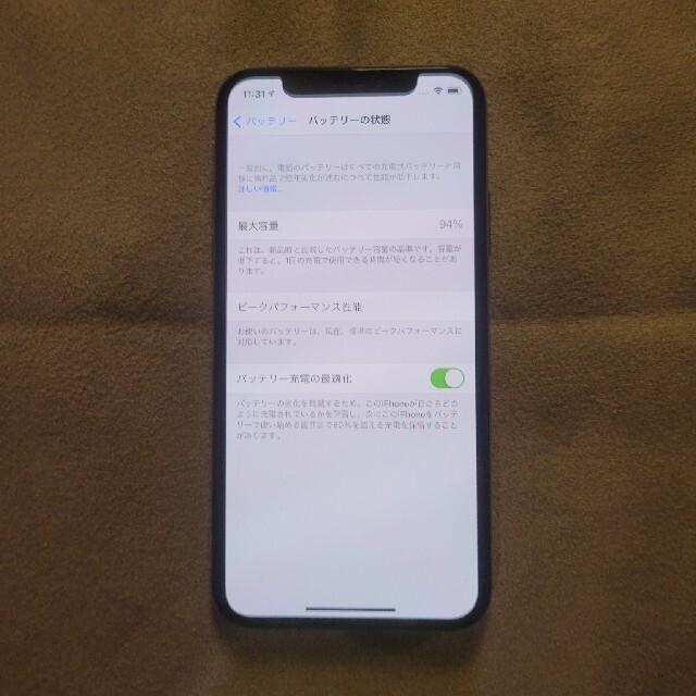 iPhone(アイフォーン)のiPhone Xs Gold 64GB 海外版 シャッター音なし スマホ/家電/カメラのスマートフォン/携帯電話(スマートフォン本体)の商品写真