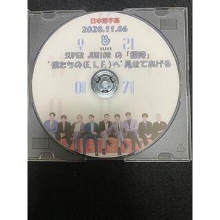 スーパージュニア(SUPER JUNIOR)のスーパージュニア sj  super junior DVD(アイドルグッズ)