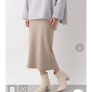 LEPSIM - LEPSIM リブニットスカート