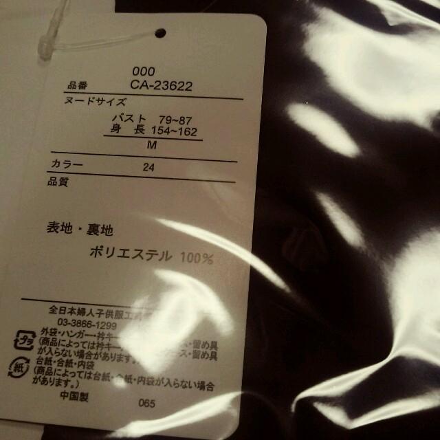 MISCH MASCH(ミッシュマッシュ)のデザインブラウス♡モスグリーン レディースのトップス(シャツ/ブラウス(長袖/七分))の商品写真