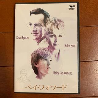 ペイ・フォワード DVD(舞台/ミュージカル)