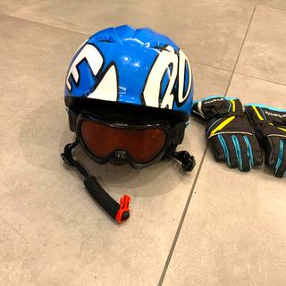 スキースノボー ヘルメット53-57cm  子供ジュニア グローブキッズL