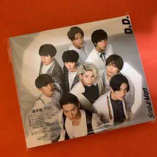 ジャニーズ(Johnny's)のSnow Man  CD(ミュージック)