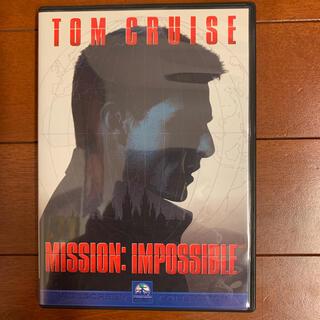 ミッション:インポッシブル('96米)(外国映画)