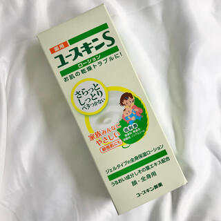 ユースキン(Yuskin)の薬用ユースキンS ローション(150mL)(化粧水/ローション)