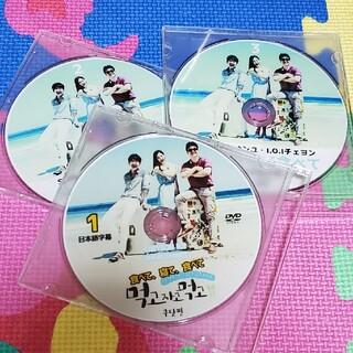 SHINee - DVD SHINee オニュ オンユ 食べて寝て食べて クダッ編 3枚組