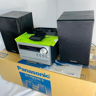 パナソニック(Panasonic)の値下げ交渉可能⭐︎早い者勝ち!Panasonic SC-PM250-S(スピーカー)