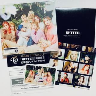 ウェストトゥワイス(Waste(twice))のTWICE better 初回限定B CD ステッカー シリアル(K-POP/アジア)