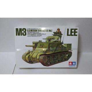 ≪未開封≫タミヤ 1/35 アメリカ陸軍 M3 リー Mk.I 戦車(模型/プラモデル)