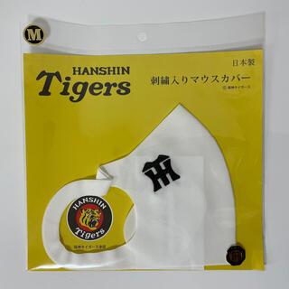 阪神タイガース - 【阪神タイガース】マスク