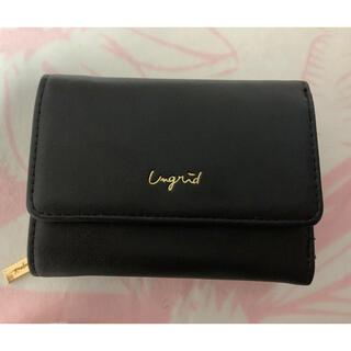 アングリッド(Ungrid)の❇️本日限定値下げ❇新品️💜アングリッド 三つ折り財布 ブラック(財布)