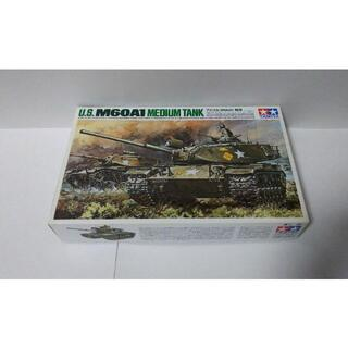 タミヤ 1/35 スケール限定シリーズ アメリカ陸軍 M60A1戦車(模型/プラモデル)