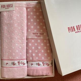 ピンクハウス(PINK HOUSE)のPINK HOUSE バスタオル&バスマット(未使用)(タオル/バス用品)