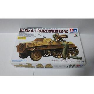 タミヤ 1/35 ドイツ陸軍 自走ロケット砲 Sd.Kfz.4/1(模型/プラモデル)